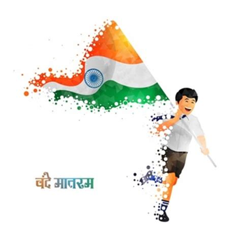 Short Essay on Republic Day - swamiraracom